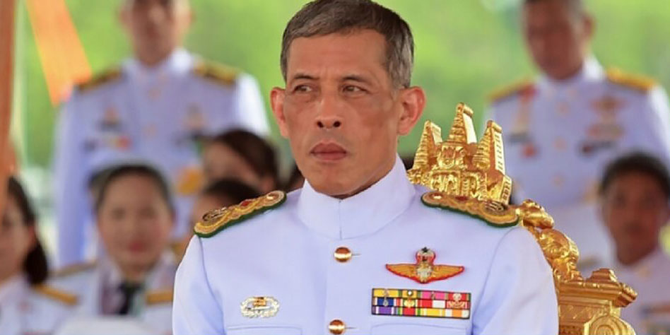 Thai King Death From COVID-19 : Hoax Debunked!