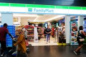 FamilyMart KLIA2 : Closed After COVID-19 Exposure!