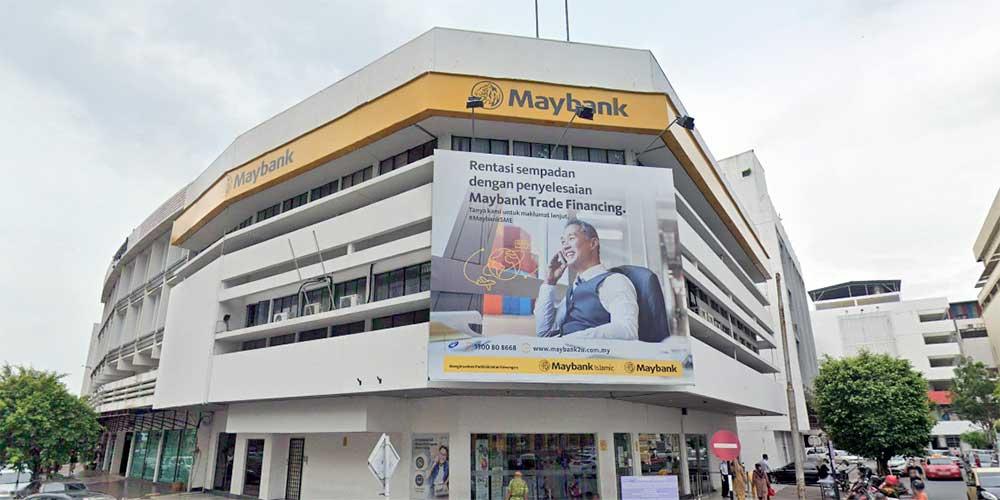 Maybank Alor Setar Main : Closed After COVID-19 Exposure!