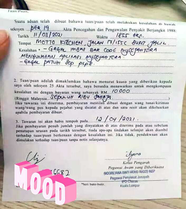 MySejahtera Fine : Now RM10K~50K, But Can Be Appealed!