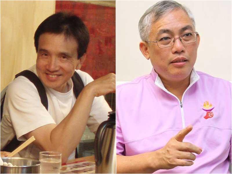 Bun Ngok Fong and Goh Meng Seng