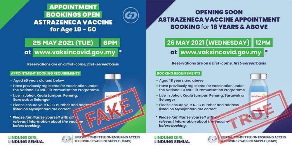 AstraZeneca 2.0 For Below 60 : Registration Starts 26 May!
