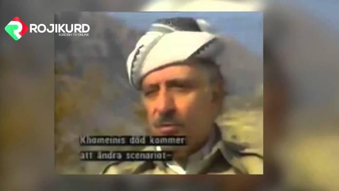قاسملوو: ئێمه دژی ڕژیمی ئیسلامیی ئێرانین وههمیشهش دژی دهبێن جا چ خومهینی ههبێ یان نهبێ ، دژی رژیمی ئێرانین به خومهینی و به بێ خومهینیهوه