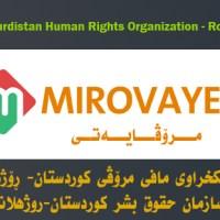 ziman rojikurd Kurdistan Human Rights Organization – Rojhalat