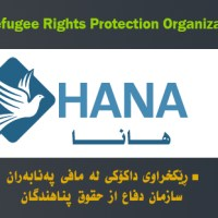 ziman rojikurd Refugee Rights Protection Organization