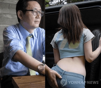 sexual assault korea image