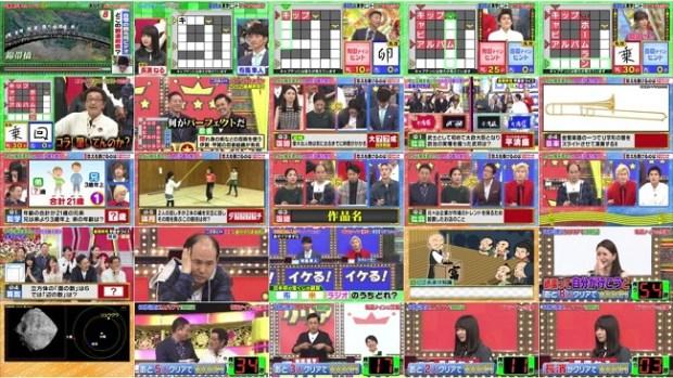 190123 (720p) くりぃむクイズ ミラクル9