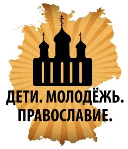 Logo_Orthodoxe_Jugendkoordination