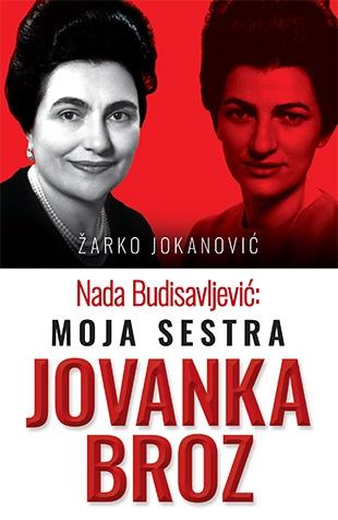 nada_budisavljevic_moja_sestra_jovanka_broz-zarko_jokanovic_v