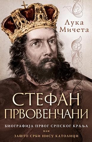 stefan_prvovencani-luka_miceta_v