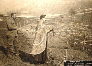 Srpsko vojničko groblje