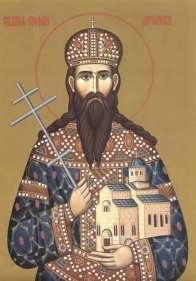 Sveti Mrata (Stefan Dečanski)
