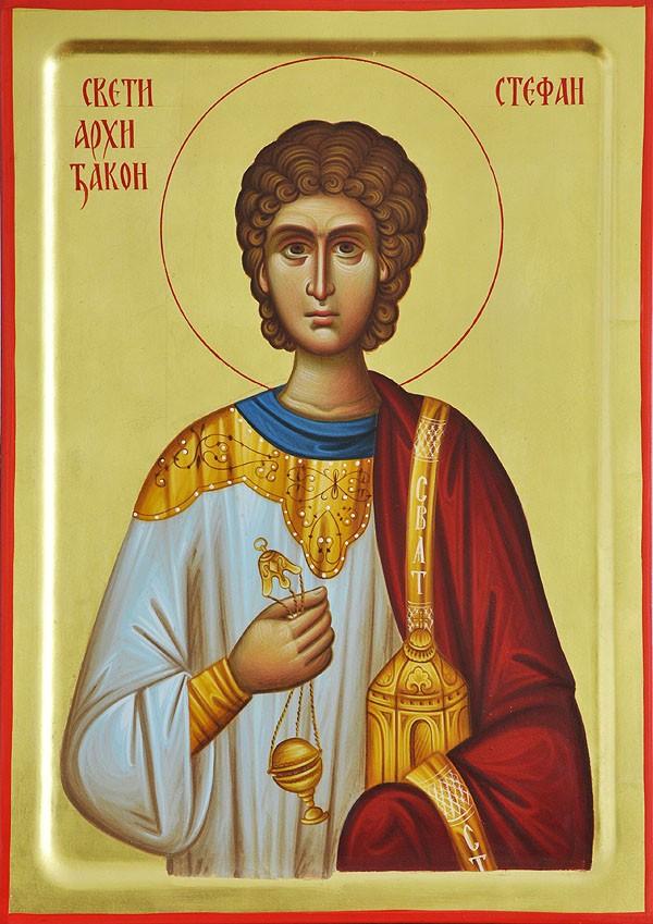 Архиђакон Стефан