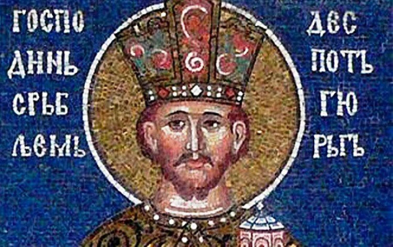 Veliki despot Đurađ: Žrtveni vladar na oltaru raščerečene Srbije