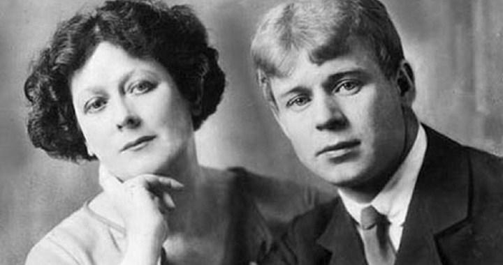 Fatalnost kao takva: Sergej i Isidora su išli od raja do pakla
