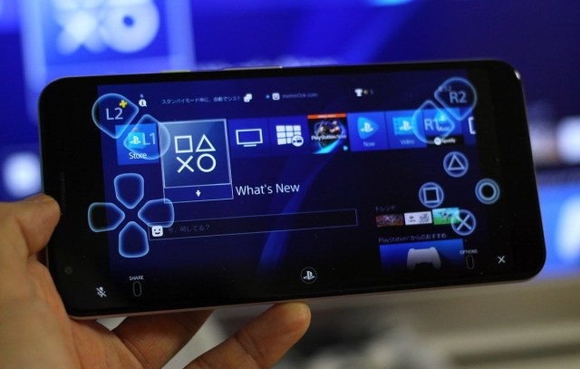 PS5 emulator Android