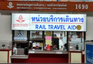 travel aid in Thailand