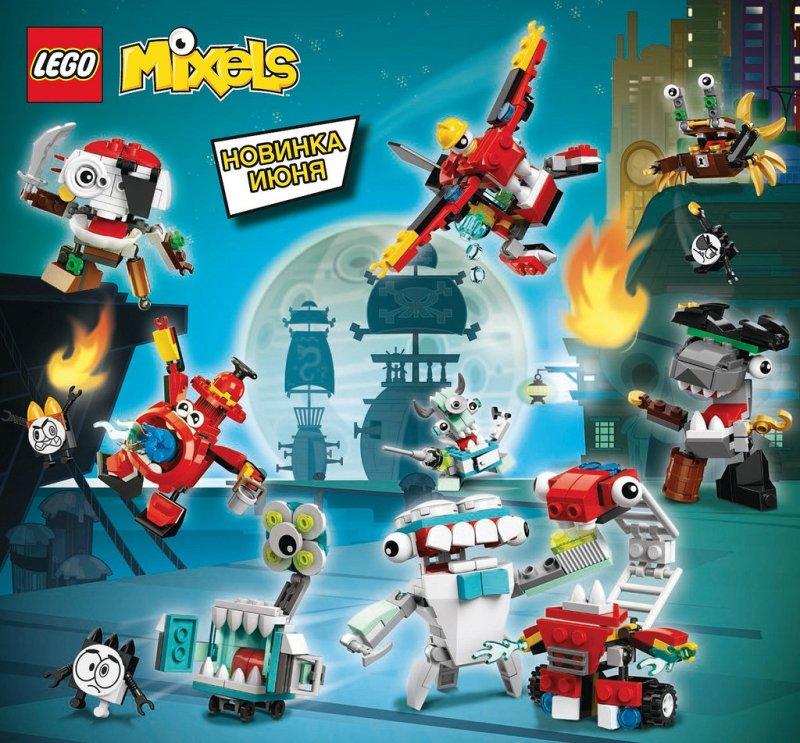 LEGO® Mixels serie 8