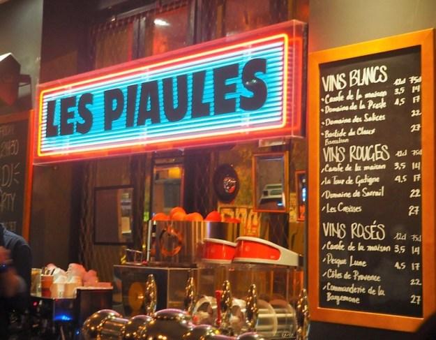 Les Piaules Auberge de Jeunesse Paris - Bar