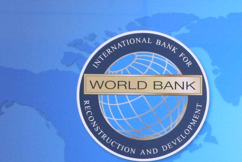 Image result for World bank