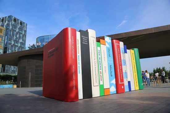 1001 Books 5