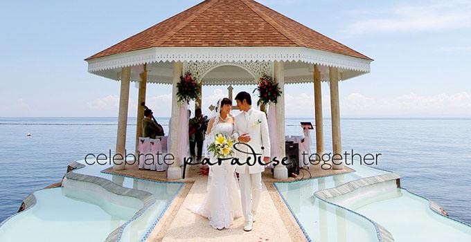 Pulchra Hotels and Resorts, Cebu