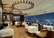 Raika Restaurant Istanbul