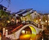 Banyan Tree Hangzhou - water-village resort