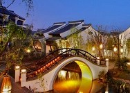 Banyan Tree Hangzhou - water-village resort