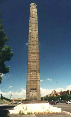https://i1.wp.com/www.romaspqr.it/ROMA/obelisco-di-axum.jpeg