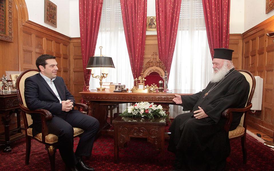 Ο Πρωθυπουργός Αλέξης Τσίπρας στον Αρχιεπίσκοπο Ιερώνυμο