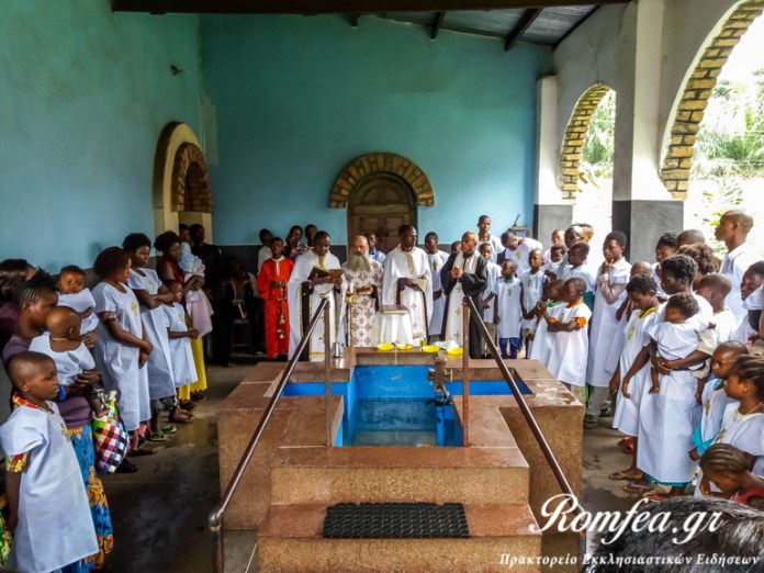 baptisis kinsasa 19