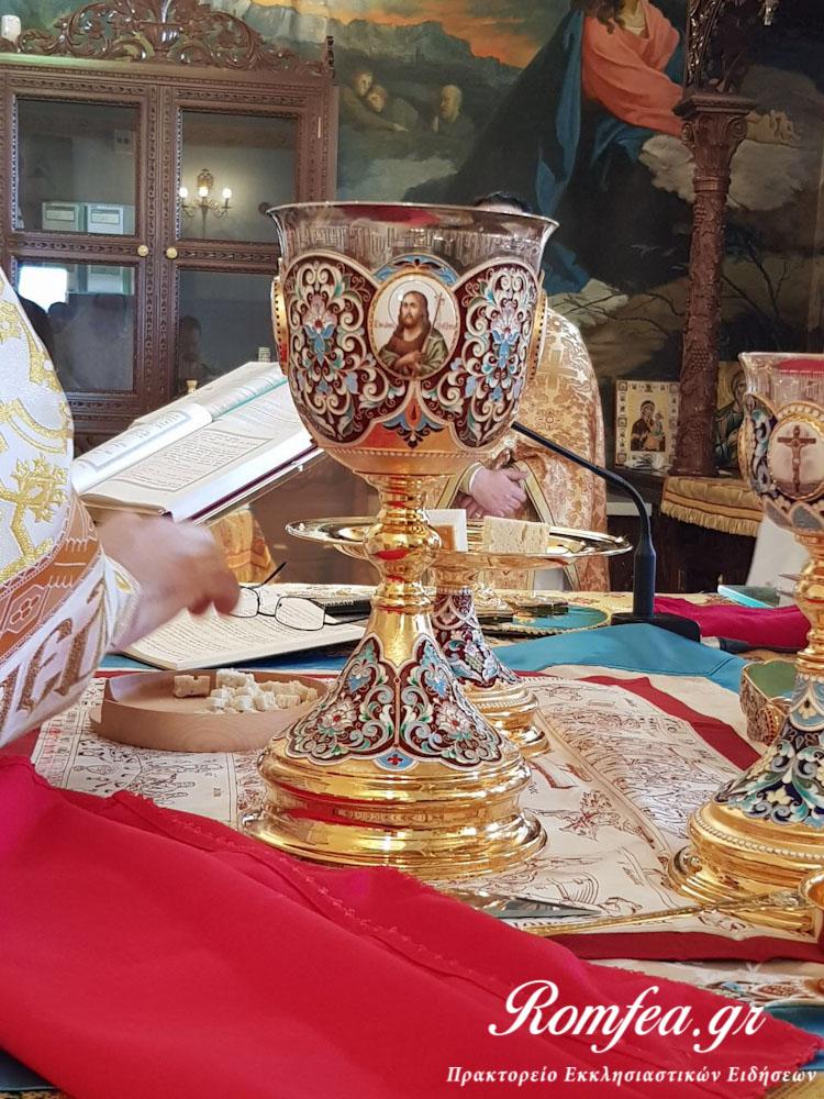 episkopio palaio 1
