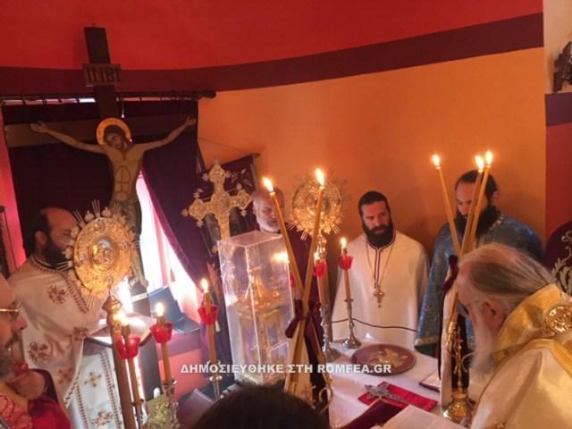agathi kerk 1