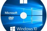 microsoft-windows-10-32-et-64-bit