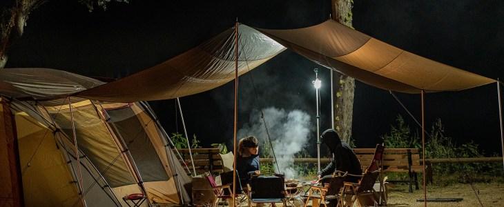 camping ventures