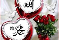 Photo of Allah-Isten-God-Gott mindég ugyanaz csak a név változik