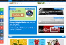 Photo of كيفية تحميل وتنصيب قالب وورد بريس  مجانا  wordpress free – YouTube
