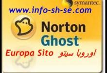 Photo of شرح اسطوانه صغيره لعمل نسخة ويندوز احتياطيه   Norton Ghost Image بالصور