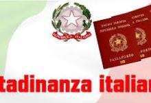 Photo of cittadinanza italiana قانون الجنسية الايطالية الجديد