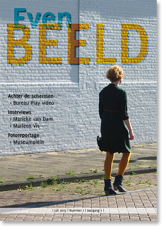 EvenBEELD juli nr 1 cover2