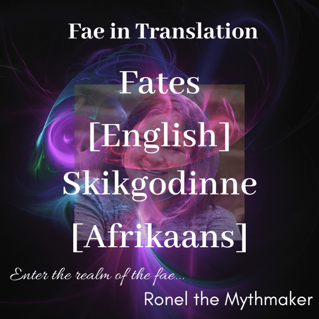fate English Afrikaans