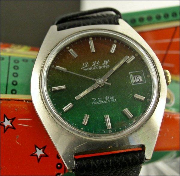 North Korean Moranbong - Russian & Chinese Watches - The ...
