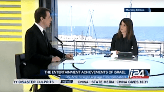 i24news_israeli_achievements