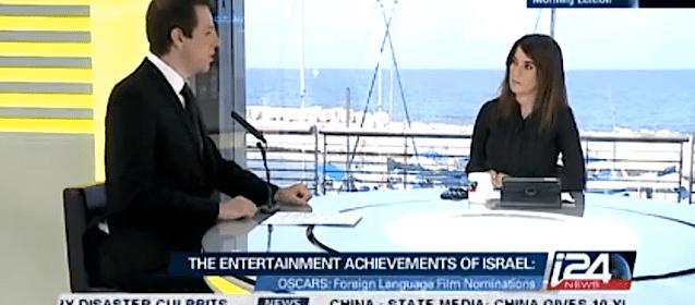 Israelis in Entertainment