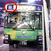 都営バス正面の左上にみんくるステッカー