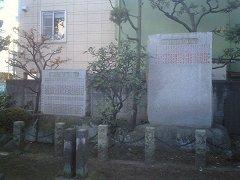 横綱の石碑