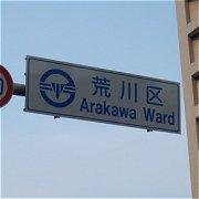 """""""Arakawa Ward"""""""
