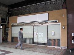 今日の ドトール新橋駅ポンヌッフ店