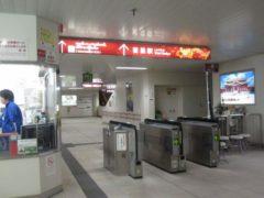 首里駅の改札口